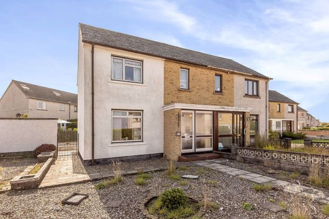2 bed semi-detached house for sale in Allan Robertson Drive, St Andrews, Fife KY16
