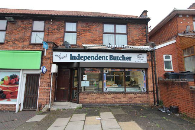 Thumbnail Retail premises to let in Dads Lane, Birmingham