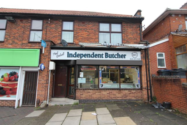 Thumbnail Retail premises for sale in Dads Lane, Birmingham