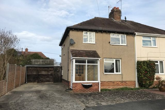 3 bed semi-detached house to rent in Synehurst Avenue, Badsey, Evesham WR11