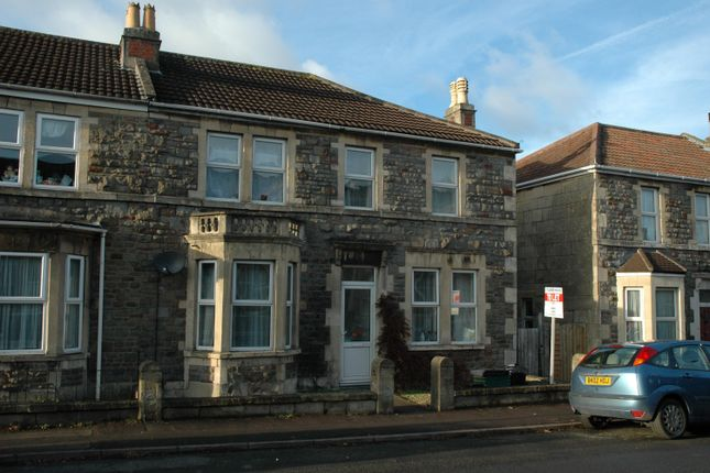 Thumbnail Property to rent in Bridge Road, Bath