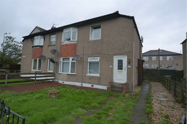 Thumbnail Cottage for sale in Croftfoot Road, Glasgow