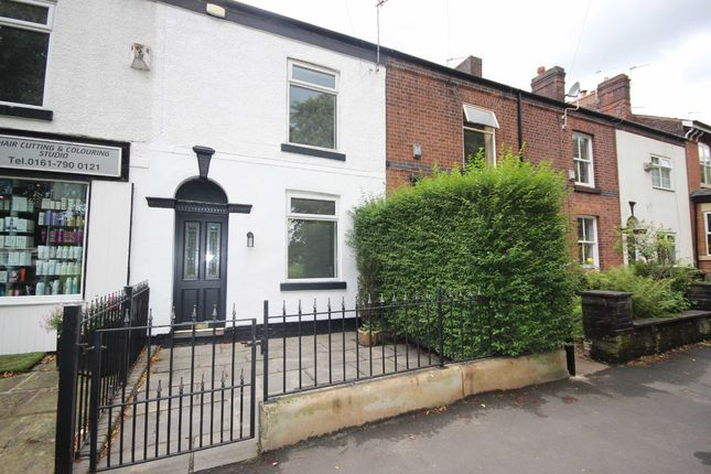 Thumbnail Terraced house to rent in Greenleach Lane, Roe Green, Worsley
