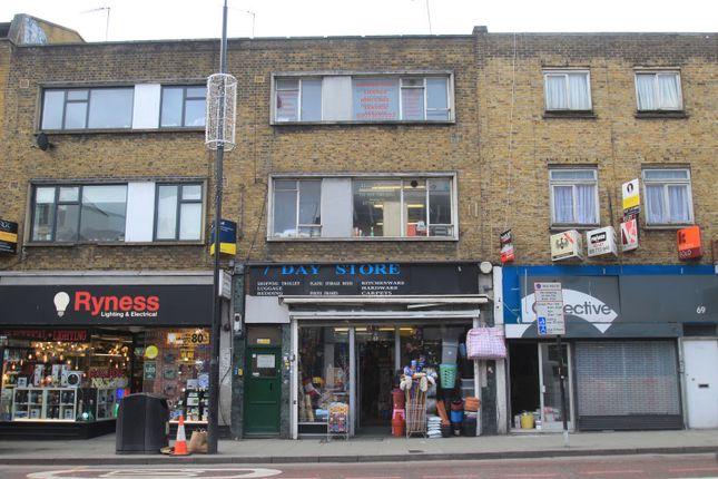 Thumbnail Office to let in Camden High Street, Camden Town