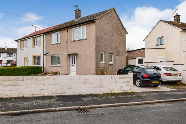 Thumbnail Semi-detached house for sale in Edinburgh Road, Maryport