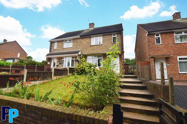 Thumbnail Semi-detached house to rent in Oregon Way, Chaddesden, Derby
