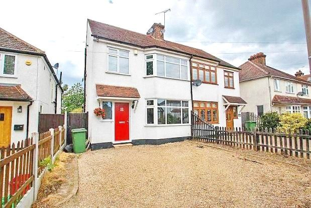 Thumbnail Semi-detached house for sale in Western Avenue, Brentwood, Essex