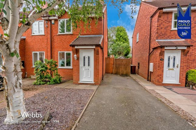 2 bed end terrace house for sale in Millennium Close, Pelsall, Walsall WS3