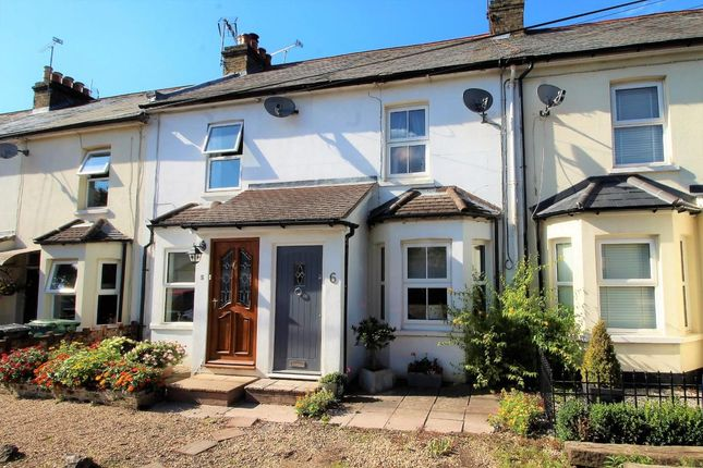 Thumbnail Terraced house for sale in Salisbury Terrace, Mytchett