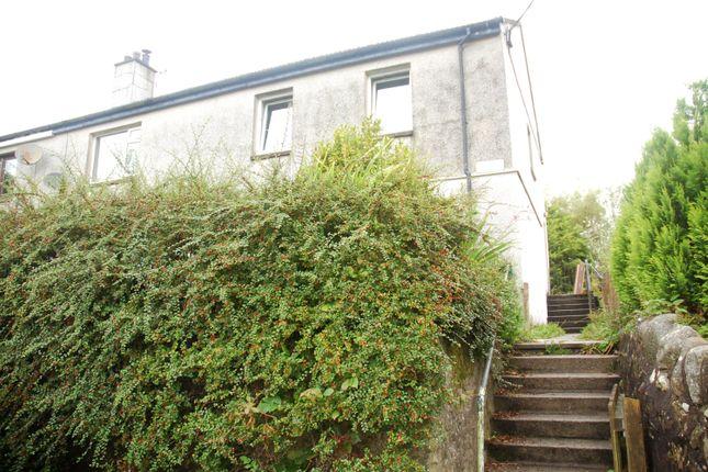 Thumbnail Flat for sale in 10 Crockett Road, Auchencairn, Castle Douglas