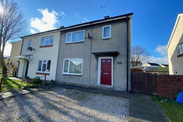 Thumbnail Property to rent in Boythorpe Road, Chesterfield