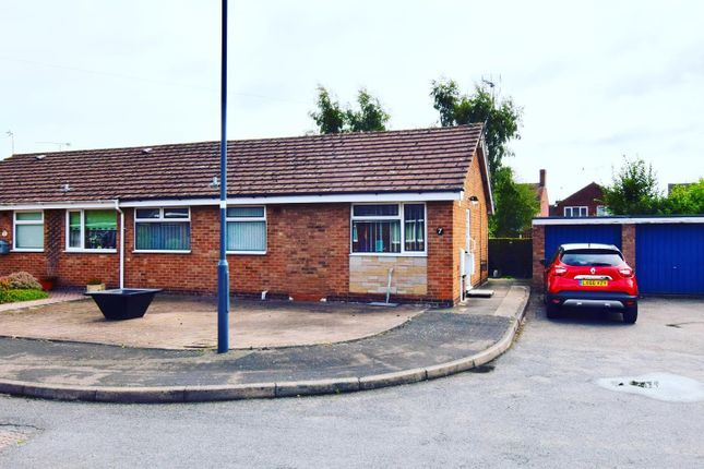Carsal Close, Ash Green, Coventry - No Chain CV7