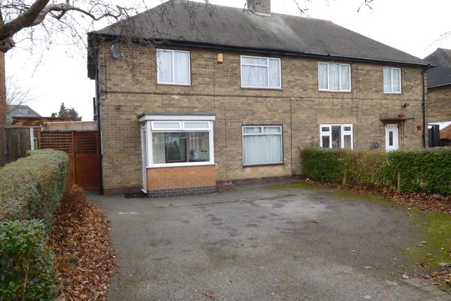 Thumbnail Semi-detached house to rent in Wollaton Vale, Wollaton