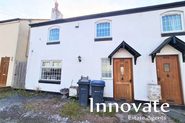2 bed terraced house to rent in Tessall Lane, Rednal, Birmingham B31
