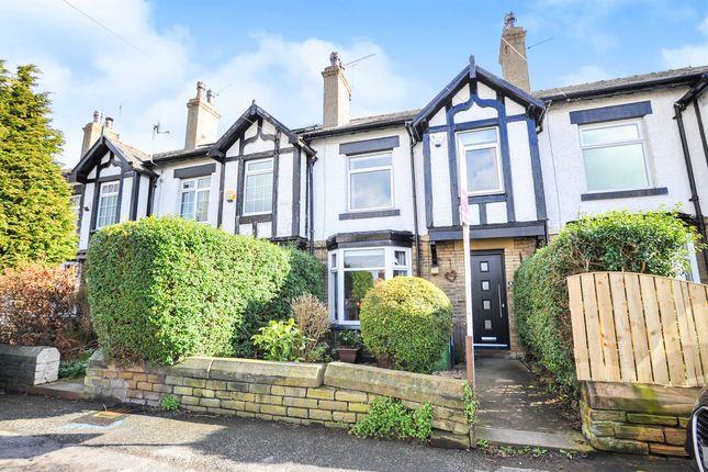 Thumbnail Terraced house for sale in Pollard Lane, Leeds