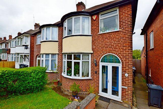 Thumbnail Semi-detached house for sale in Raford Road, Erdington, Birmingham