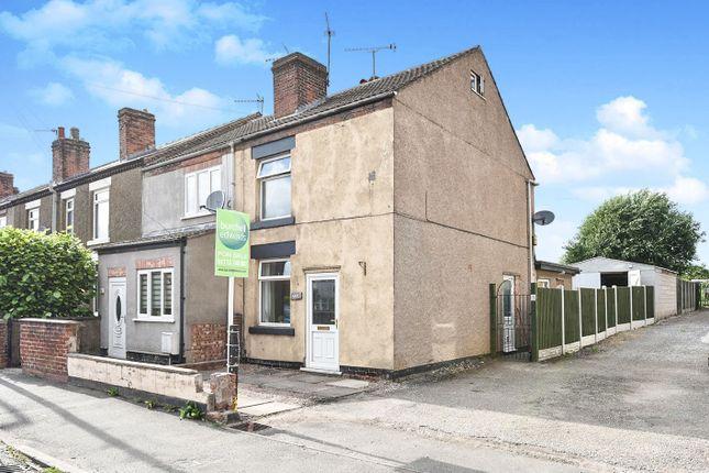 Swanwick Road, Leabrooks, Alfreton DE55