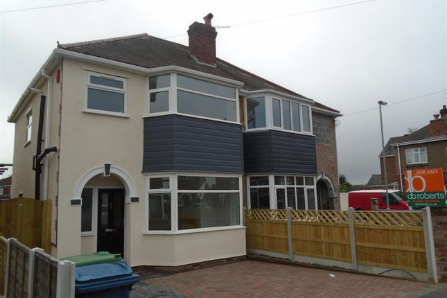 Thumbnail Semi-detached house for sale in Oxford Gardens, Stafford