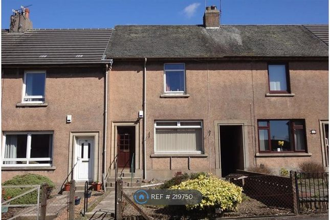 Thumbnail Terraced house to rent in Bed House, Leslie