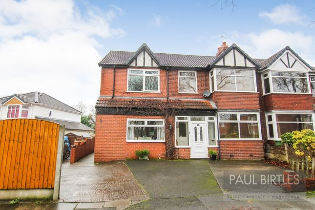 Thumbnail Semi-detached house for sale in Southgate, Flixton