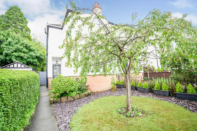 Thumbnail Semi-detached house for sale in Welholme Road, Grimsby