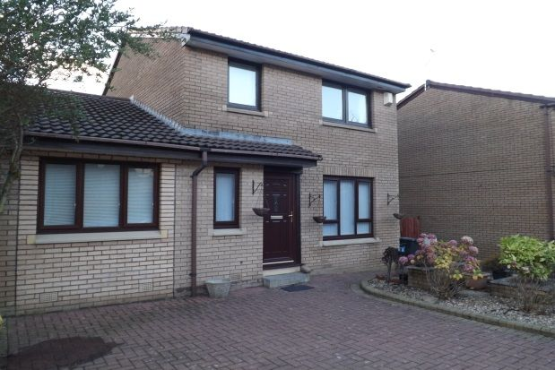 Thumbnail Detached house to rent in South Park Drive, Paisley