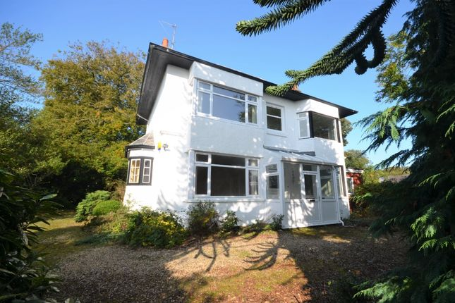 Thumbnail Detached house for sale in Peel Street, Cardross, Argyll And Bute