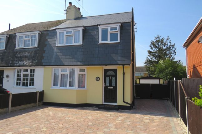 Thumbnail 3 bed semi-detached house for sale in Baddow Hall Crescent, Great Baddow, Chelmsford