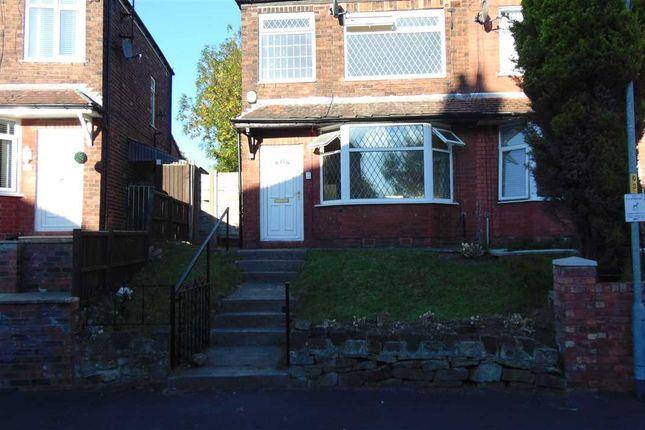 Thumbnail Semi-detached house to rent in Ashfield Drive, Moston, Moston
