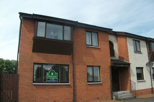 Thumbnail Flat to rent in Westwood Road, Newmains, Wishaw