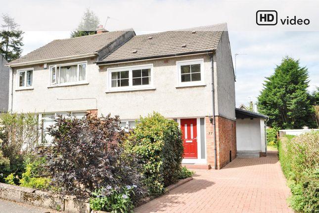 Thumbnail Semi-detached house for sale in Glendaruel Avenue, Bearsden, Glasgow