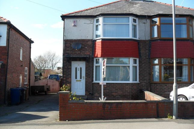 Thumbnail Semi-detached house to rent in Earnshaw Drive, Leyland