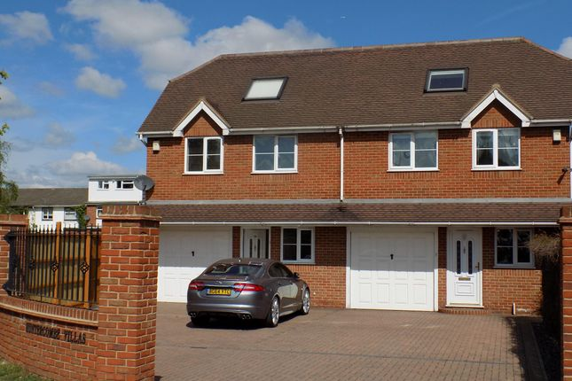 Thumbnail Semi-detached house to rent in Bath Road, Slough