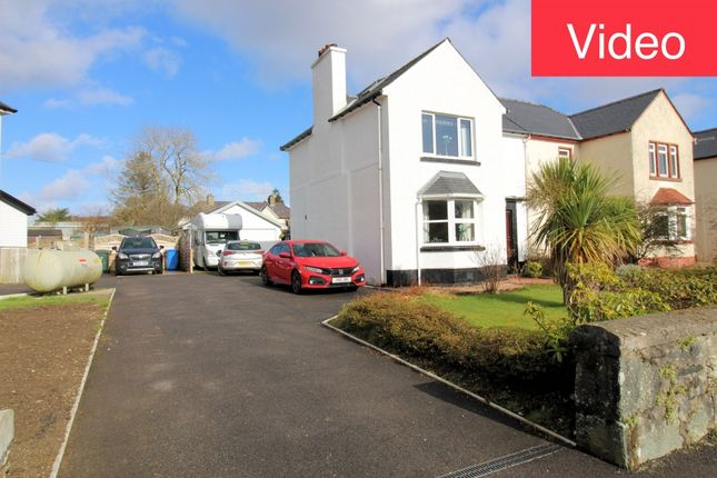 Thumbnail Semi-detached house for sale in 6 Lorne Terrace, Lochgilphead