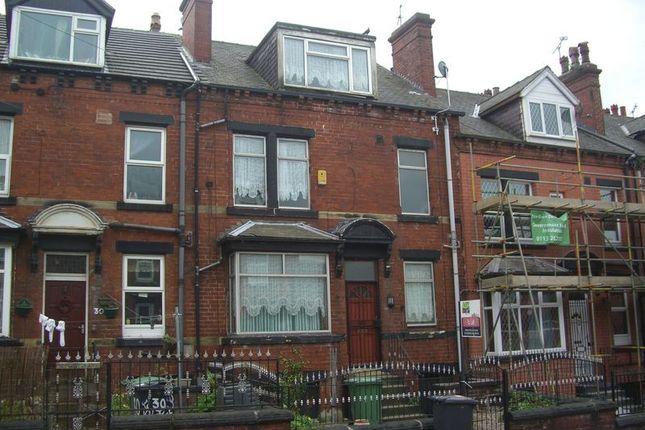 Thumbnail Terraced house to rent in Ashton View, Leeds
