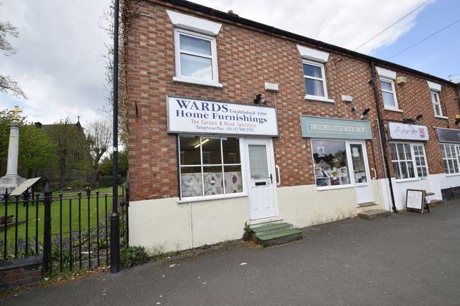 Retail Property To Let West Bridgford