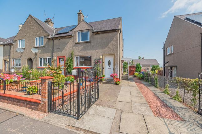 2 bed end terrace house for sale in Brock Place, Stirling FK7