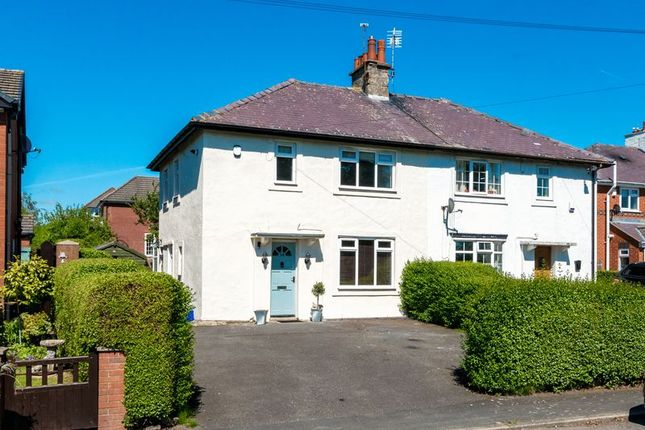 Thumbnail Semi-detached house to rent in Gaw Hill Lane, Aughton, Ormskirk