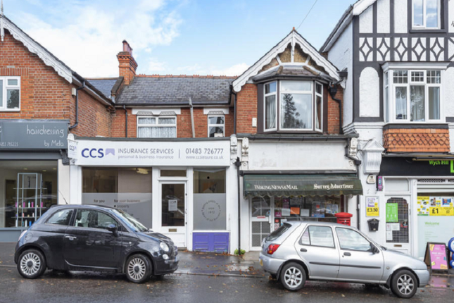 Thumbnail Commercial property for sale in Wych Hill, Hook Heath, Woking