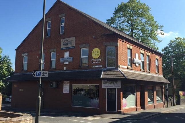 Thumbnail Office to let in Suite 107, Church Street, Ripley, Derbyshire