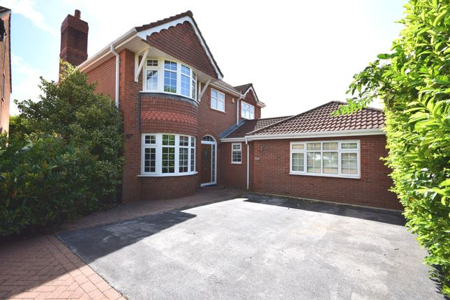 Thumbnail Detached house for sale in Fenwick Close, Westhoughton