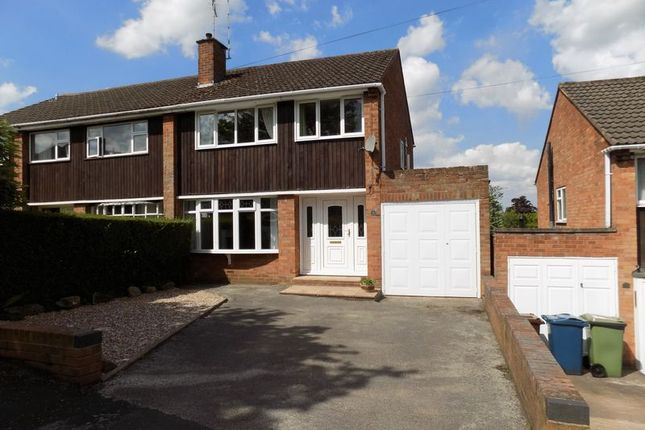 Thumbnail Semi-detached house to rent in Salcombe Avenue, Baswich, Stafford