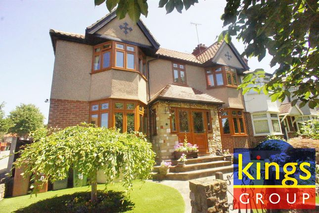 Thumbnail End terrace house for sale in Sewardstone Road, London