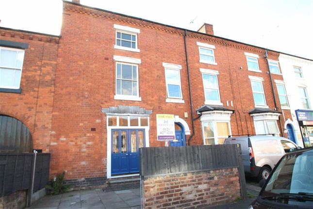Thumbnail Terraced house for sale in Margaret Road, Harborne, Birmingham