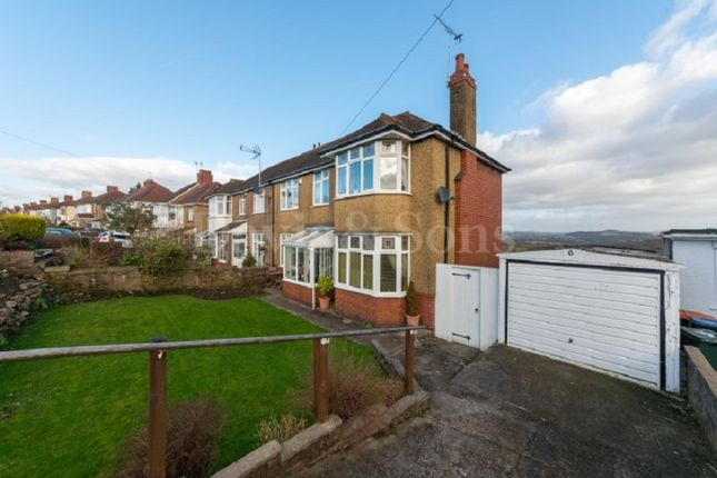 3 bed semi-detached house for sale in High Cross Road, Rogerstone, Newport.