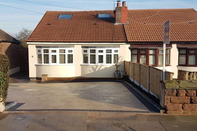 Thumbnail Semi-detached bungalow for sale in Grange Lane, Gateacre, Liverpool