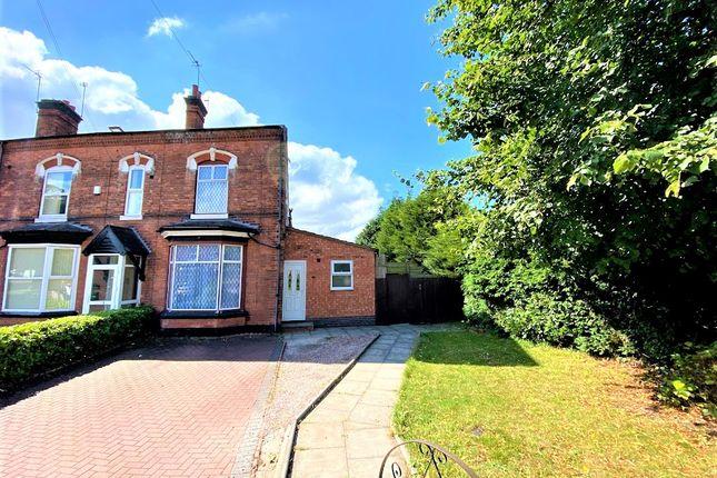 Thumbnail End terrace house for sale in Hunton Hill, Erdington, Birmingham