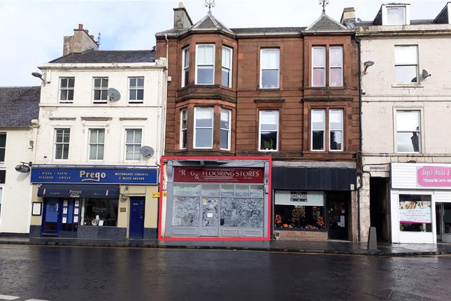 Thumbnail Retail premises to let in 7 High Street, Lanark