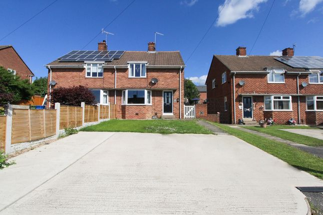 Front External of Nesfield Close, Chesterfield S41