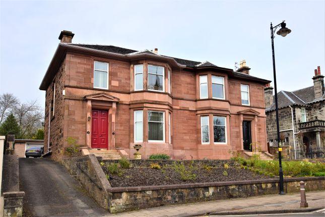 Thumbnail Semi-detached house for sale in Auchingramont Road, Hamilton